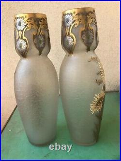 2 Vases LEGRAS MONTJOYE (Verrerie de Saint Denis) Tournesols