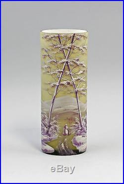 99835175 Vase en Verre Legras France