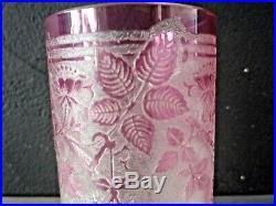 BACCARAT-Vase art nouveau gravé acide-décor floral-daum, saint-louis, muller, vsl