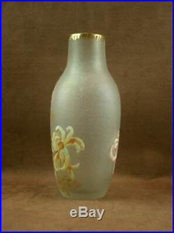 Beau Vase En Verre Givré A L'acide Et Émaillé Legras Montjoye Art Nouveau