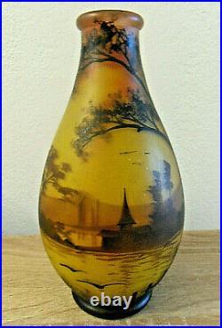 Beau vase PATE DE VERRE signé PEYNAUD ANCIEN