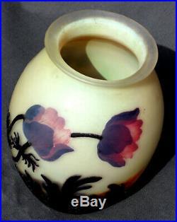 Charmant vase Muller aux anémones, parfait, era daum galle 1900