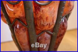 Daum / Louis Majorelle Vase pâte de verre fer forgé martelé enroulements 1930's