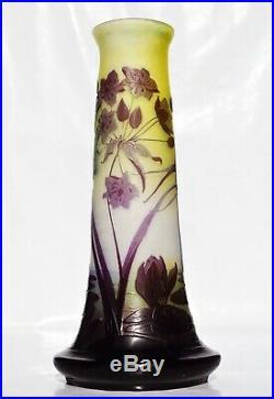 EMILE GALLÉ Beau Vase à décor de Nénuphars Pâte de Verre Gravé ART NOUVEAU