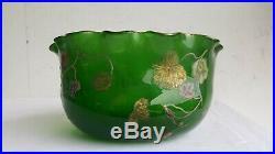 Emile GALLE Vase JARDINIERE Circa 1895 Cristallerie NANCY Fleurs Emaillees Signe