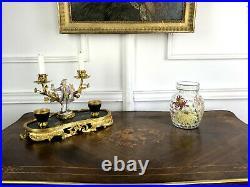 Emile Gallé 1846 / 1904 Vase En Verre Emaillé Modele Dahlias Signé