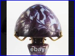Émile Gallé Glycines Époque Art Nouveau Vase Lampe Gallé