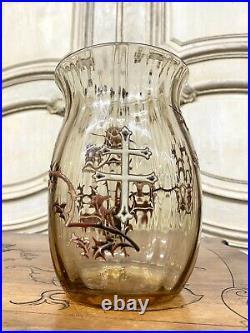 Emile Gallé Vase Aux Chardons En Verre Strié Et Émaillé, Art Nouveau