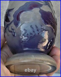 Emile Gallé vers 189/1900Vase/gobelet gravé à l'acideSignature japonisante