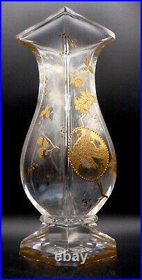 Escalier de cristal-Baccarat-Joli vase japonisant art nouveau vers 1890-1900
