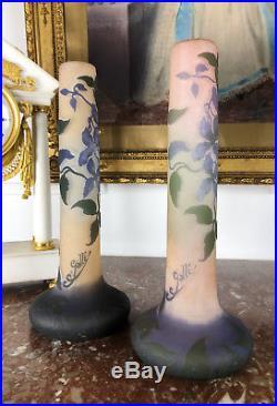 Établissement Gallé Paire De Vases Soliflores En Verre Marmoréen Multicouche