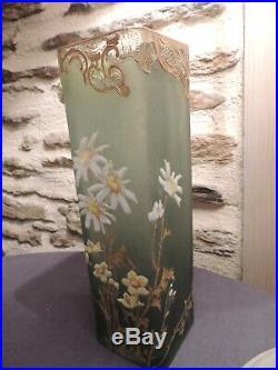 Exceptionnel Vase Quadrangulaire Legras Montjoye Aux Marguerites