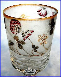 Exceptionnel verre de mariage Daum, trefles, era vase Galle, 1895, piece unique