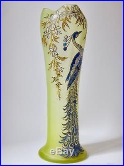 François Théodore Legras vase signé modèle Belgrade décor de Paon
