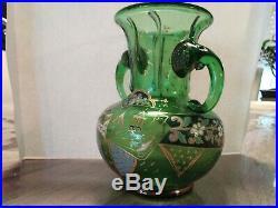 GALLE Emile (1846-1904)Vase en verre soufflé décor émaillé polychrome