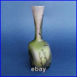 GALLÉ Émile, petit vase berluze à décor de chaton de bouleau, H 14 cm