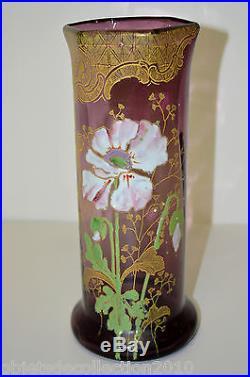 grand vase legras verre souffl mauve fleurs mail montjoye no daum 1900 xxe. Black Bedroom Furniture Sets. Home Design Ideas