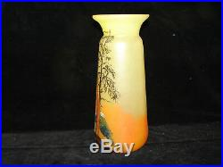 Joli ancien vase émaillé décor arbre, montagne, Legras