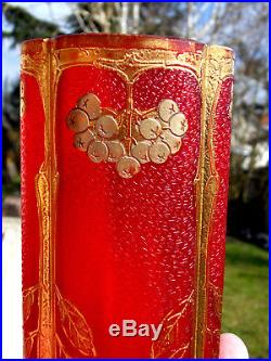 Joli et rare vase montjoye aux groseilles, parfait, era legras daum Galle 1900