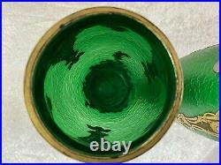 LEGRAS & Cie et MONTJOYE Paire de Vases série Vert Impérial feuilles de chêne