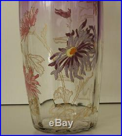 LEGRAS MONTJOYE SAINT DENIS Grand Vase Olga Verre Emaillé Tokyo Chrysanthème