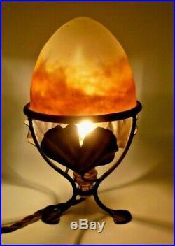 Lampe art nouveau, veilleuse, gingko biloba, pate de verre, muller, daum, schneider