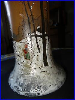 Legras Grand grand vase verre émaillé balustre 41cm à Col lobé