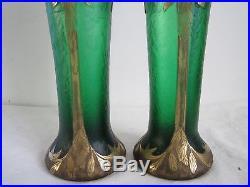 Legras, Montjoye, paire de vases vert impérial, dégagé à l'acide, décor sorbiers