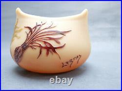 Legras Vase Bourse Degage A L Acide / Algues / Japonisme Galle Glass 1900