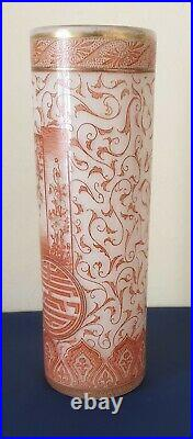 Legras joli vase cylindre, modèle Yokohama