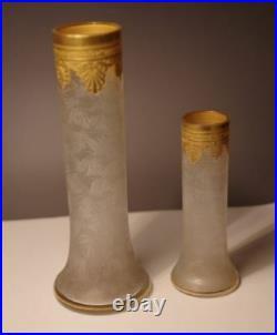 Lot vases soliflores rouleau Saint Louis dégagés à l'acide