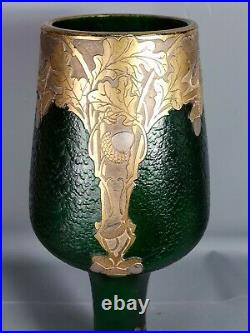Montjoye Legras Très grand vase Art-nouveau décor glands, feuilles chêne 43 cm