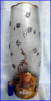 Monumental vase 1900 Violettes au vent par Montjoye, era legras daum Galle