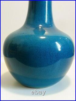 POL CHAMBOST (1906-1983), Grand VASE, Céramique émaillée, Signé, H 30cm