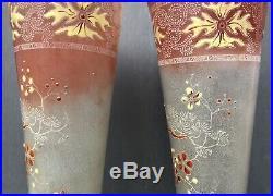 Paire de Vases émaillés 1900 à décor japonisant / Legras / Montjoye