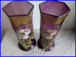 Paire de vases émaillés Legras vers 1900 décor fleurs pavots 21340