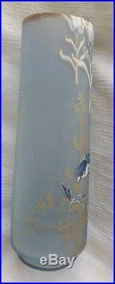 Rare superbe vase verre émaillé référencé LEGRAS page 287 -décor relief épais