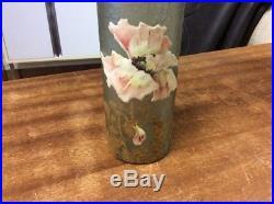 Rare vase signé montjoye art nouveau H 17cm