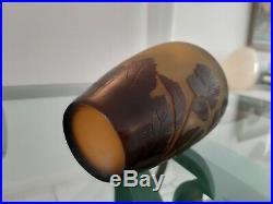Ravissant petit vase ancien Émile Galle