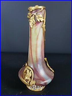 SEVRES Vase verre marbré monture Art nouveau MArble glass vase withbrass Antique