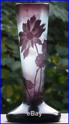 Splendide et rare Vase en pâte de verre Muller Frères, signé MULLER CROISMARE