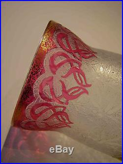 Superbe Vase Baccarat Pensées avec arabesques dégagées à l'acide sur fond givré