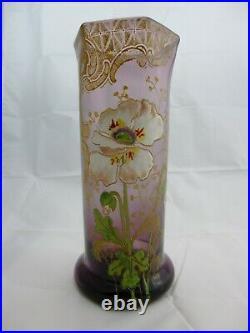 Superbe Vase Emaille Decor Floral Pavots Cristallerie De Saint Denis Legras 1900