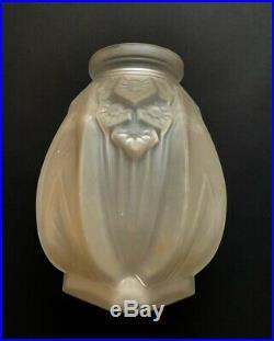 Superbe Vase Epoque Art Deco En Verre Moule De Muller Freres Lunevilles