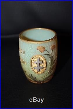 Tres Joli Petit Vase Signe Daum