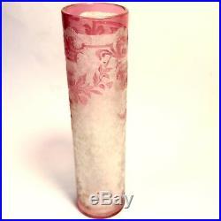 Très Rare Vase Cristal Dégagé À Lacide De Baccarat Modèle Églantier Rose