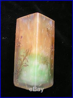 Vase DAUM Nancy Pâte de verre Art Nouveau vers 1900 12/5cm