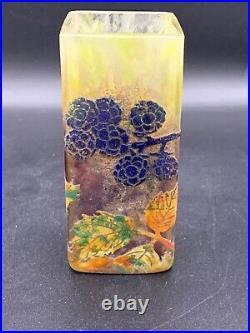 Vase Daum à décor de feuillage et de mûres