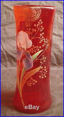 Vase Emaille Legras