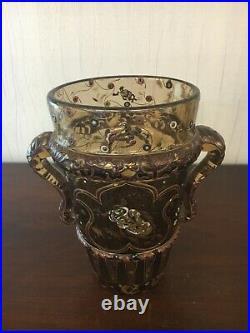 Vase Emile Gallé (exceptionnel / pièce très rare)